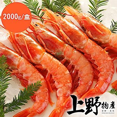 【上野物產】阿根廷天使紅蝦( 2000g土10%/盒 ) x4