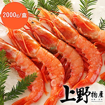 【上野物產】阿根廷天使紅蝦( 2000g土10%/盒 ) x6