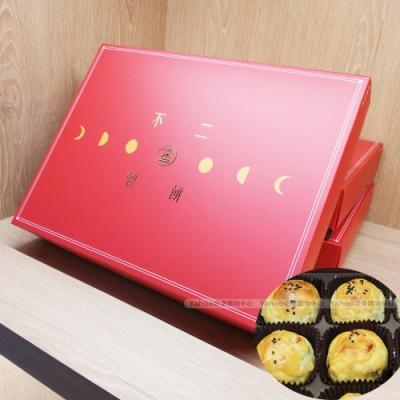 不二製餅 蛋黃酥 12入禮盒