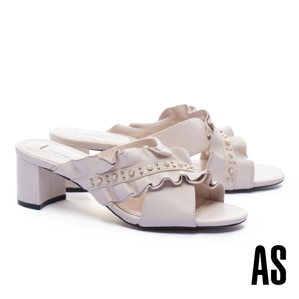 拖鞋 AS 典雅清新荷葉邊珍珠鉚釘全羊皮高跟拖鞋-米