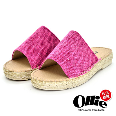 Aviator韓國空運-韓製Ollie一字寬帶顯瘦厚底涼鞋-粉