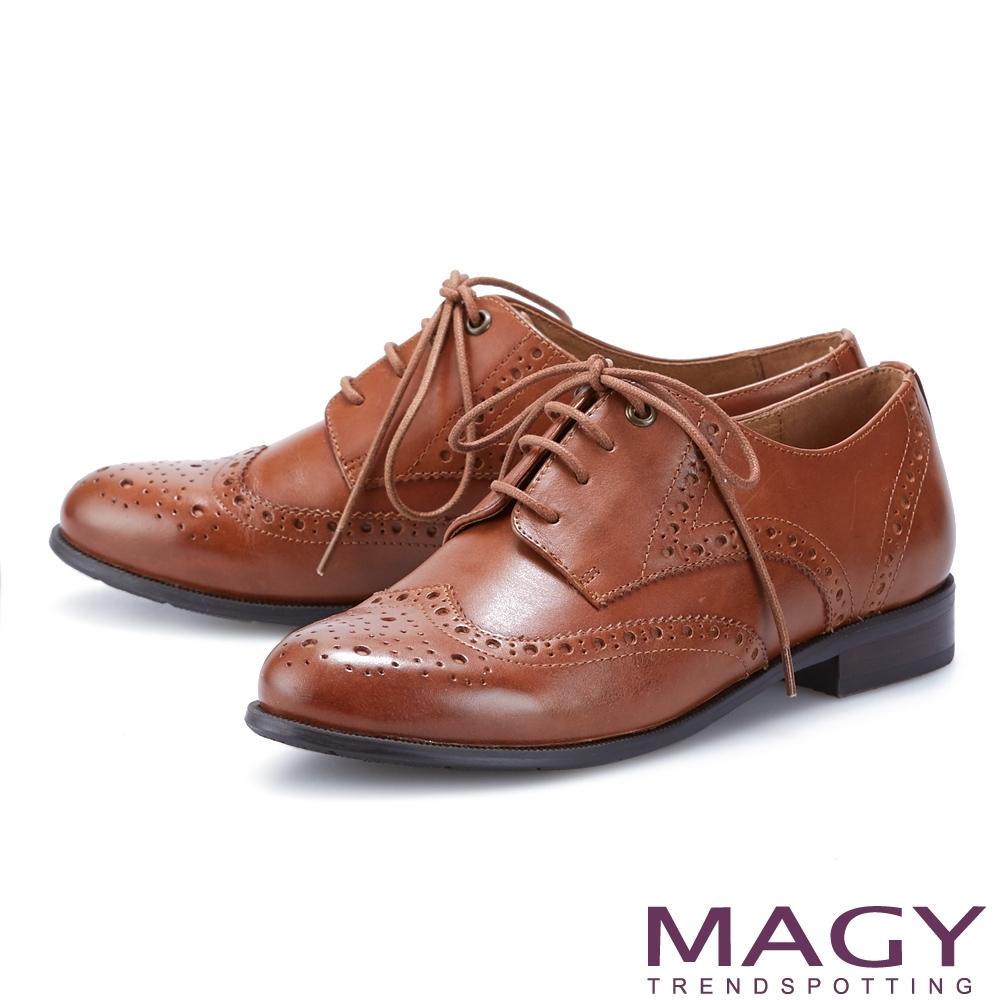 MAGY 經典花邊綁帶真皮低跟 女 牛津鞋 棕色