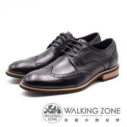 WALKING ZONE 英倫紳士 雕花綁帶男皮鞋-黑(另有棕)