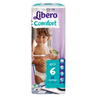 Libero麗貝樂 黏貼式嬰兒紙尿褲/尿布 360度棉柔版1包(尺寸任選)