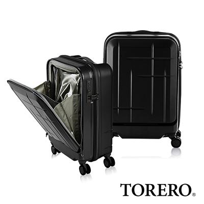 日本TORERO 19吋 霧面經典黑  時尚萬用專利前開登機箱/行李箱