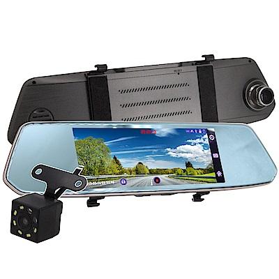 IS愛思 RV-19XW 7吋2.5D圓弧導角後視鏡前後雙鏡頭行車紀錄器