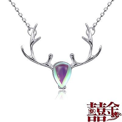 囍金 月光麋鹿 925純銀項鍊