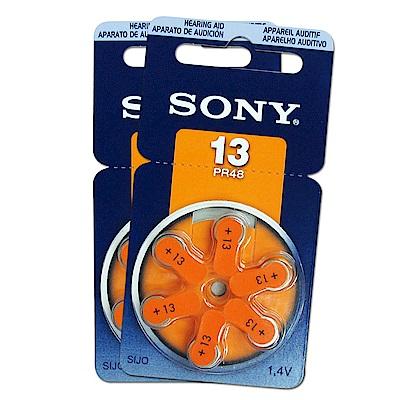 SONY PR48/S13/A13/13 空氣助聽器電池(2卡12入)