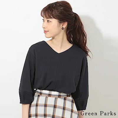 Green Parks 袖口設計V領舒適上衣