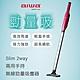 aiwa 愛華 Slim 2way 兩用手持無線勁量吸塵器 AR1601 product thumbnail 1