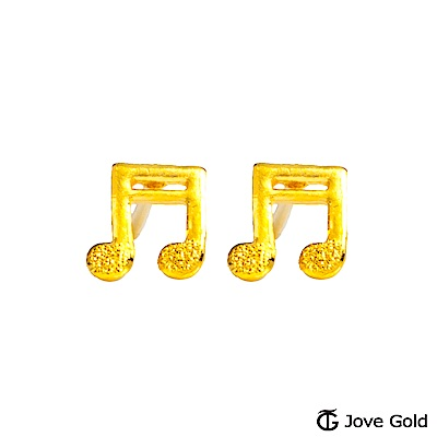 Jove gold 跳躍音符黃金耳環