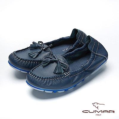 CUMAR悠遊輕井澤-簡約慢活莫卡辛平底休閒鞋-藍