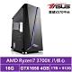 華碩X570平台[西風武士]R7八核GTX1650獨顯電玩機 product thumbnail 1