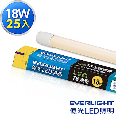 Everlight億光 T8 LED 玻璃燈管 18W 4呎 黃光 25入