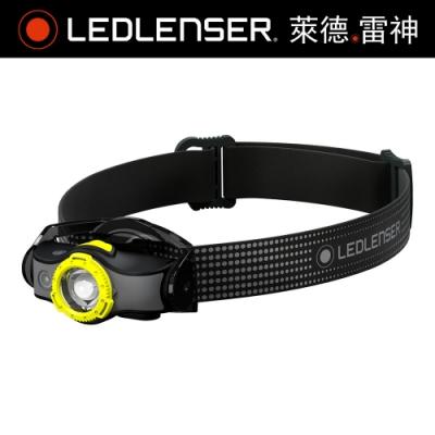 德國Ledlenser MH5專業充電式伸縮調焦頭燈