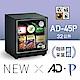 收藏家32公升暢銷經典型電子防潮箱 AD-45P product thumbnail 1