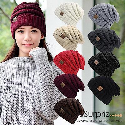A-Surpriz 韓風CC縫標反摺毛線帽(9色選)