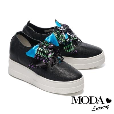 休閒鞋 MODA Luxury 法式優雅花緞布綁帶全真皮厚底休閒鞋-黑