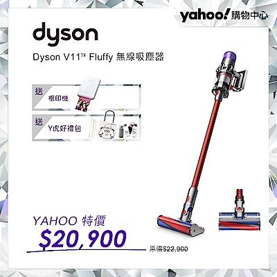 [送相印機]dyson 戴森 V11 SV14 Fluffy 手持無線吸塵器
