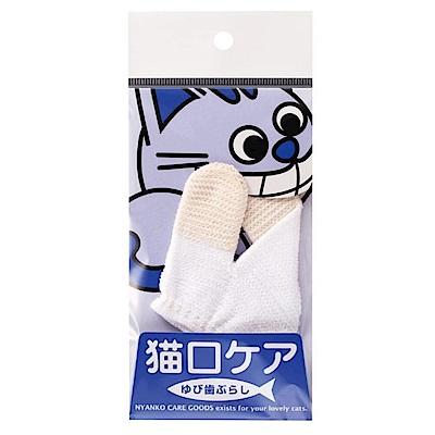 Mindup 貓用指套牙刷 B02-001 兩入組