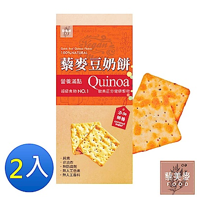 藜美麥 百分百黃金藜麥豆奶餅(135gx2盒)