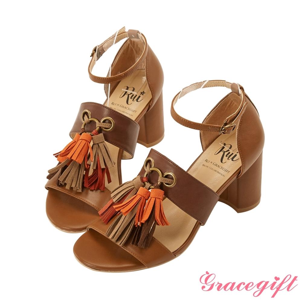 Grace gift X Rui-聯名流蘇拼接高跟涼鞋 棕