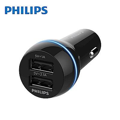 【Philips 飛利浦】2port快速智能車充 DLP2357