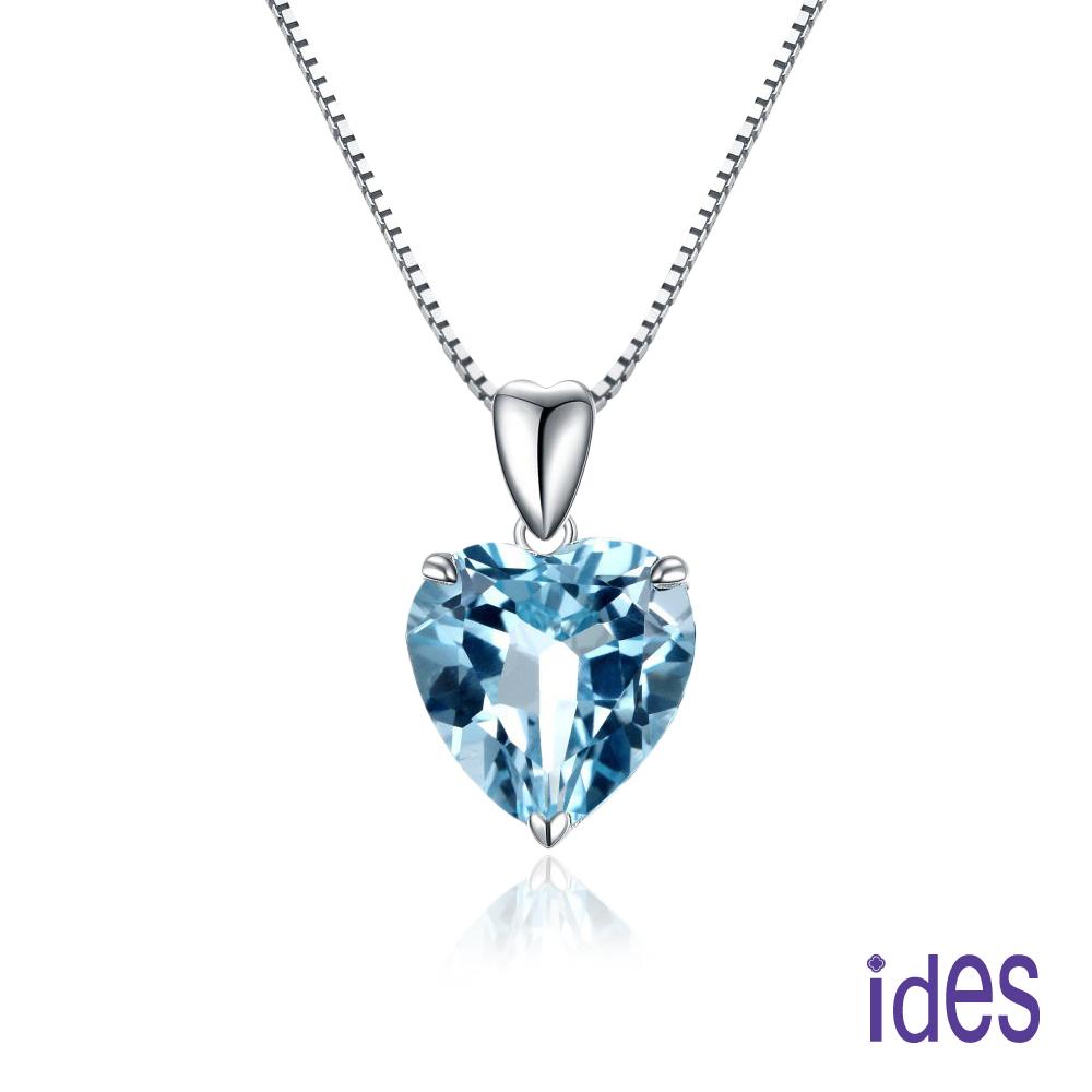 ides愛蒂思 歐美設計彩寶系列海藍寶拓帕石項鍊/海洋之心