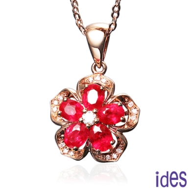 ides愛蒂思 歐美設計彩寶系列紅寶碧璽項鍊/牡丹