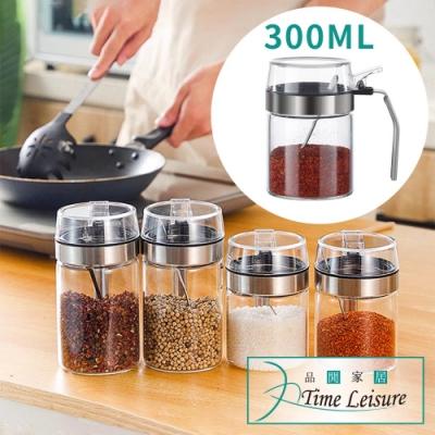 Time Leisure 單指開高透玻璃密封佐料調味罐附不鏽鋼勺 300ml
