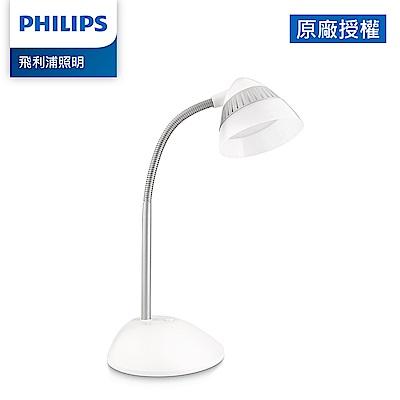 Philips 飛利浦 酷昊 70023 LED護眼檯燈-白色 (PD015)