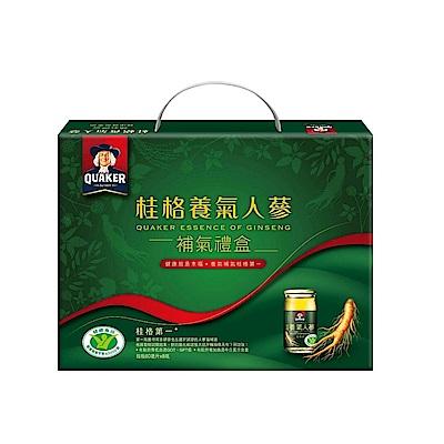 桂格 養氣人蔘禮盒 (8入)