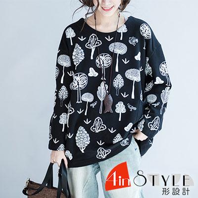 森林系印花寬鬆長袖上衣 (共二色)-4inSTYLE形設計