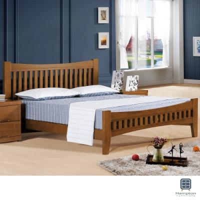 Hampton雷思麗柚木色6尺雙人床架-185*200*100cm