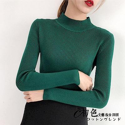 純色貼身半高領毛衣-共7色(F可選)   初色