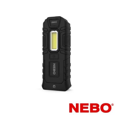 【NEBO】Armor 3 抗衝擊防水漂浮三段調光手電筒