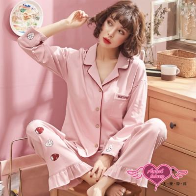 居家睡衣 草莓小子 二件式長袖哺乳孕婦月子休閒服(粉F) AngelHoney天使霓裳