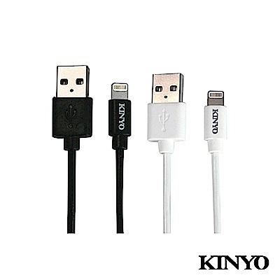 KINYO 蘋果Lightning 8pin原廠認證充電傳輸線1.2M
