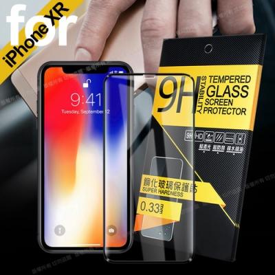 NISDA iPhone XR 全面呵護2.5D滿版鋼化玻璃保護貼-黑2入