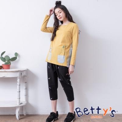 betty's貝蒂思 腰間鬆緊小貝羊刺繡長褲(黑色)