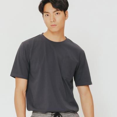 H:CONNECT 韓國品牌 男裝-口袋休閒圓領上衣-藍(快)