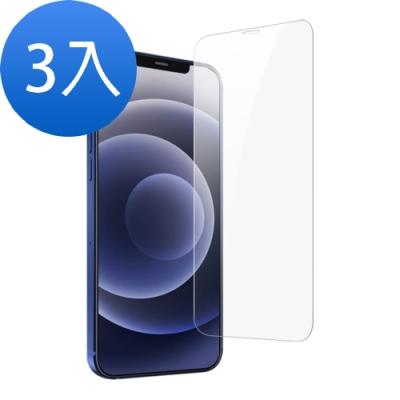 [超值3入組] iPhone 12 Pro Max 透明 高清 9H鋼化玻璃膜 手機 保護貼 i12 Pro Max (iPhone12ProMax保護貼 iPhone12ProMax鋼化膜 )