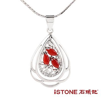 石頭記 紅珊瑚項鍊-瑚光珊色-綻放花語
