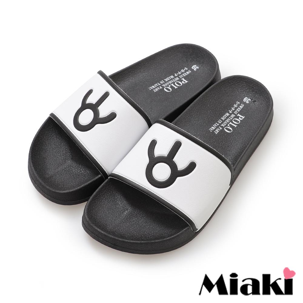 Miaki-拖鞋簡約時尚平底涼拖鞋白