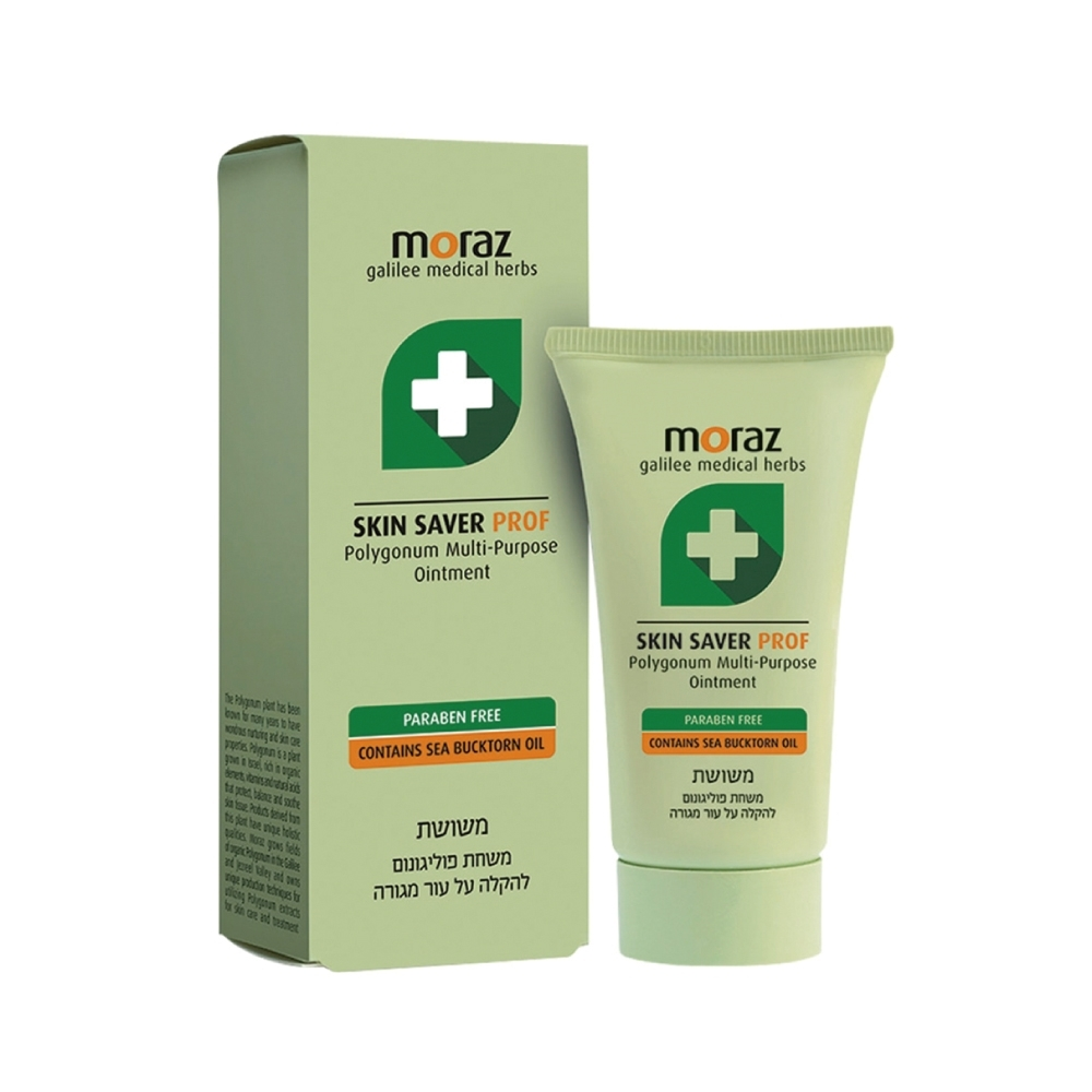 Moraz 茉娜姿 全效肌膚修護膏(升級版) 30ML