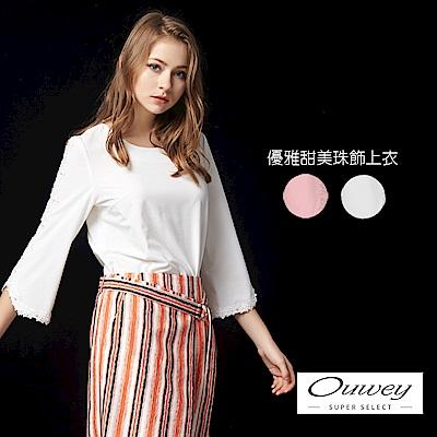 OUWEY歐薇 優雅甜美珠飾上衣(白/粉)-動態show