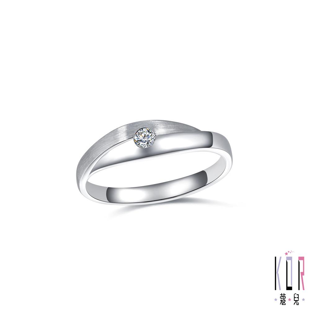 K'OR蔻兒 愛的香氛鑽石/白鋼男戒指