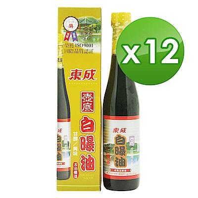 東成 白曝油 (430ml) x12罐/箱