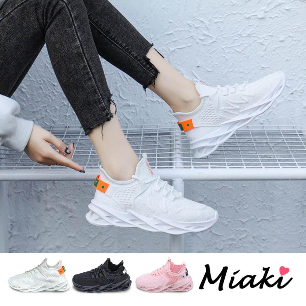 Miaki-休閒鞋.舒適透氣厚底老爹鞋 (白色系)