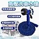 壓洗車水槍 7段式水槍  2.5米(膨脹後可達7.5米) 高壓彈力伸縮水管 萬用清潔水管 product thumbnail 1